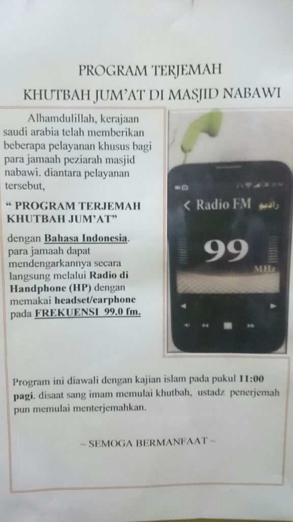 program-terjemah-khutbah-jumat-di-masjid-nabawi